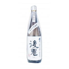 北村酒造 後鬼 (ごき) 純米大吟釀 無濾過生原酒 720ml