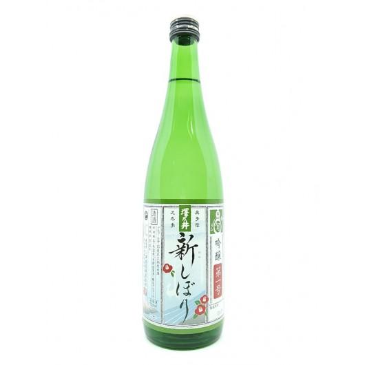 澤乃井 吟釀 新酒生酒 2021 720ml